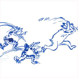 鳥獣戯画(2)